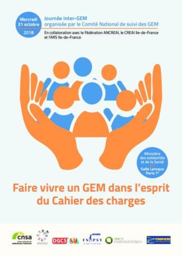 Inscription à la Journée inter-GEM organisée par le Comité de suivi national des GEM le 31 octobre 2018